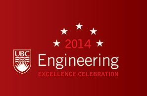 2014 UBC engineering awards